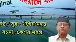 maa ami hodiya loi jame singer khagen mahanta wirh lyrics.