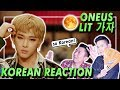 🔥ENG KOREAN Rappers react to ONEUS 원어스 - LIT 가자