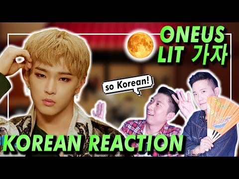 🔥(ENG) KOREAN Rappers React To ONEUS 원어스 - LIT 가자