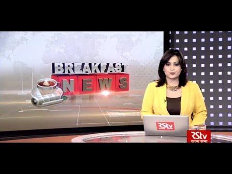 English News Bulletin – Dec 13, 2017 (8 am)