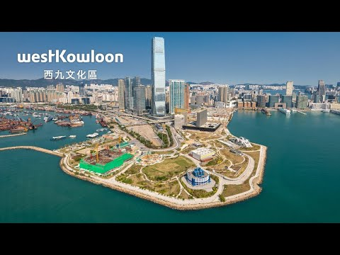 About West Kowloon Cultural District