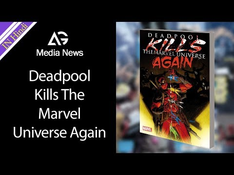 Deadpool Kills The Marvel Universe Again (2017) AG Comic Book Free