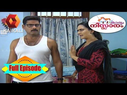 Karyam Nissaram   8th May 2017   Full Episode
