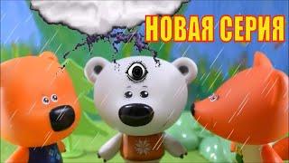 Ми-Ми-Мишки,  новая  серия, Третий  глаз, мультфильмы  с  игрушками