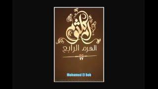 Om Kalthoum - Enta 3omry { Music Only } | { ام كلثوم - انت عمري { موسيقى فقط