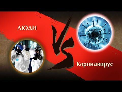 Shadow Fight 2 - ЛЮДИ ПРОТИВ КОРОНАВИРУСА!
