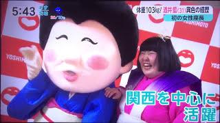 2017.9.29 撮影 みんなのニュース 吉本新喜劇 新座長就任.