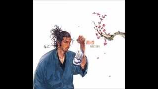 (2012) Old Boyz - 貴様 Mixtape.
