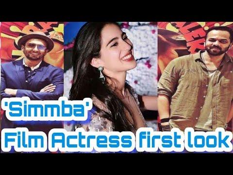 Ranveer Singh की 'Simmba' Film की Actress का first look, Ranveer Singh, Rohit Shetty, Sara Ali Khan