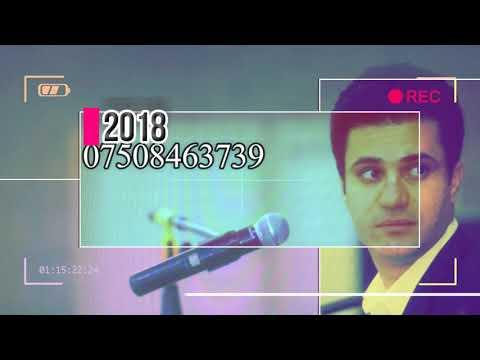Sarbest Maltay A7lla Music Dilxaz Bamerni  2018 سربست مالطاي  احلا عازف دلخاز بامرني 2018
