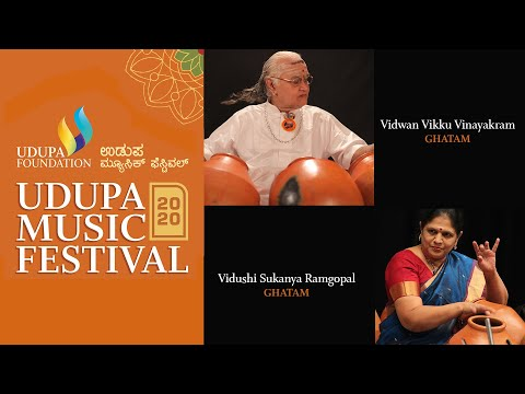 Vidwan Vikku Vinayakram & Vidushi Sukanya Ramgopal Performing At Udupa Music Festival On 21 Feb 2020