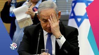 إسرائيل .. تحقيق الجنائية الدولية│العربي اليوم