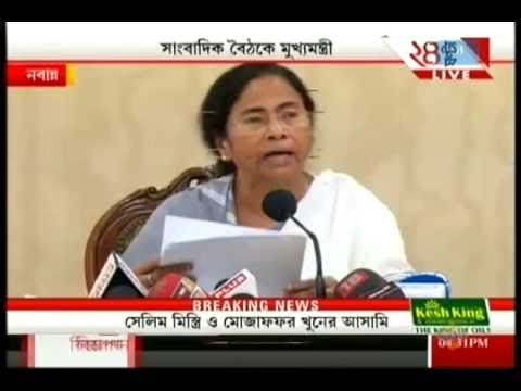 WB CM Mamata Banerjee addresses the press at Nabannna