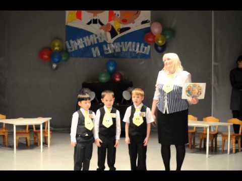 Презентация для детей Викторина презентация по сказкам