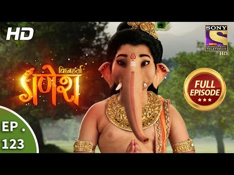 Vighnaharta Ganesh - Ep 123 - Full Episode - 12th  February, 2018