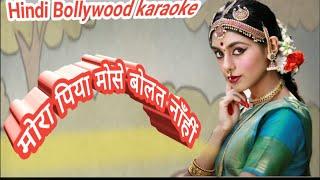 Mora piya mose bolat nahiKaraoke by Bhasker vijay