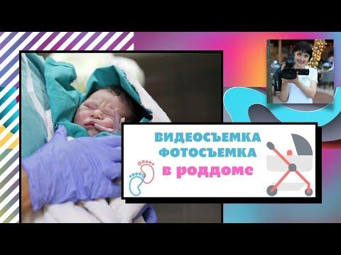 Фотограф на роды, фотосъемка в родзале, фото родов. Киев