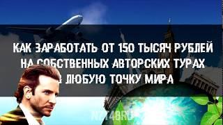 Поднял 35 тысяч рублей за 5 минут по сигналу на бинарные опционы Cryptobo