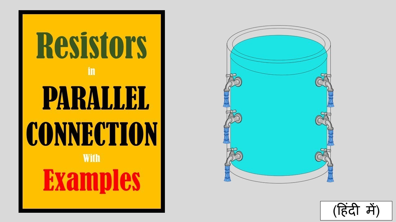 Parallel connection of resistor with examples in Hindi