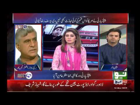 The Secret Letter of PPP   Neo at Five with @imMishalBukhari