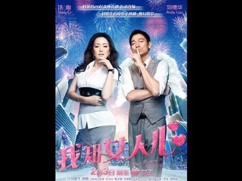 Chick Flick Shuffle, Episode 7: What (Chinese) Women Want