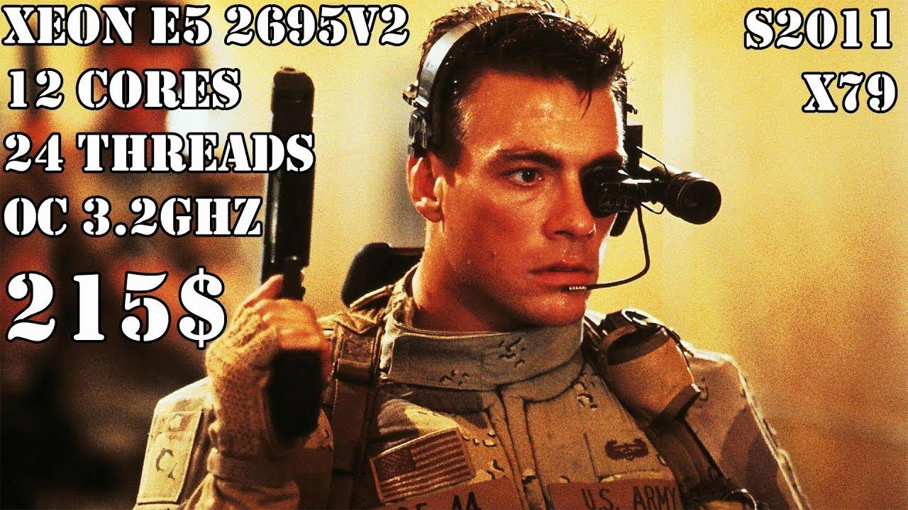 Универсальный солдат. Процессор для игр, стриминга, рендера.  Xeon E5 2695v2 / 2697v2