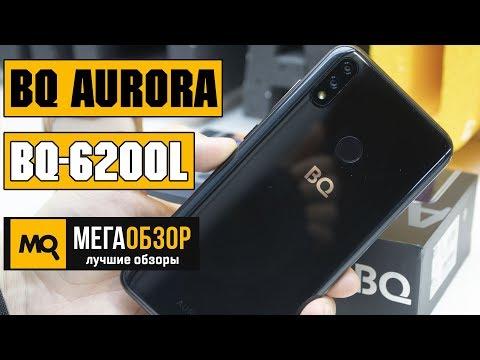 BQ-6200L Aurora обзор смартфона