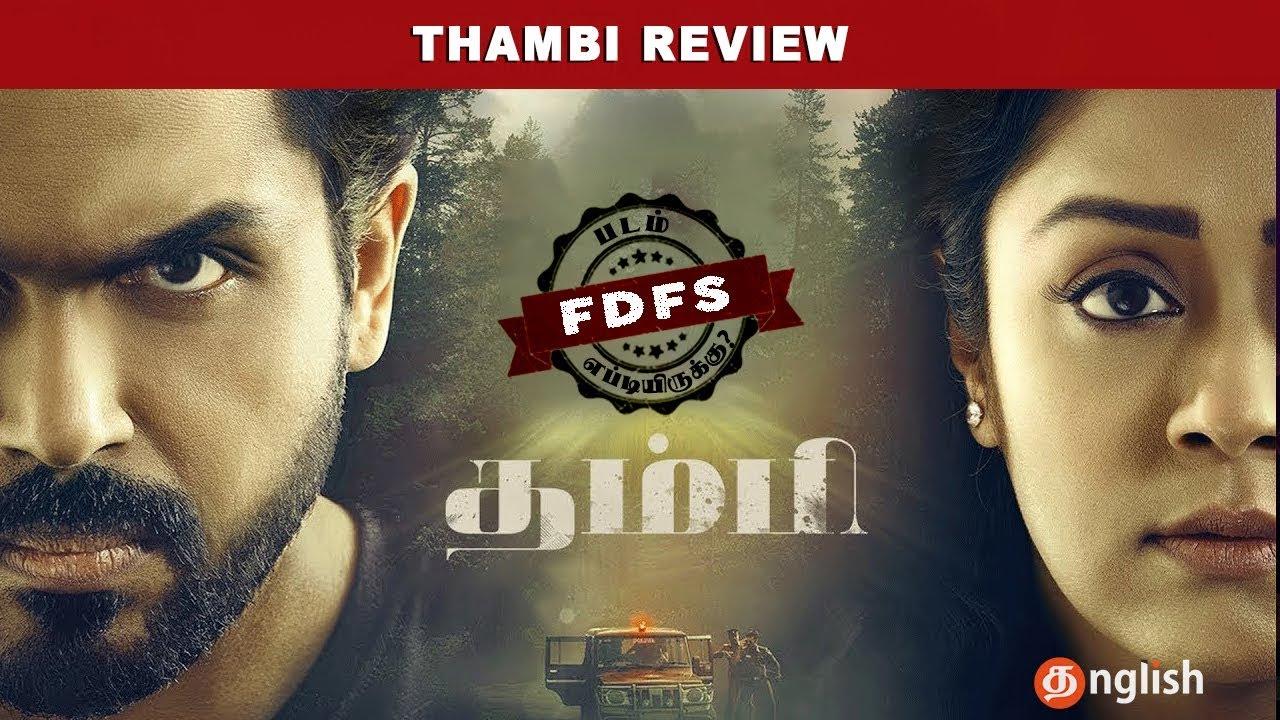 Thambi Movie Review   Thambi Review   Karthi   Jothika ...