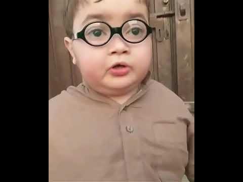 Pakistani Cute Boy|Pathan Ka Bacha