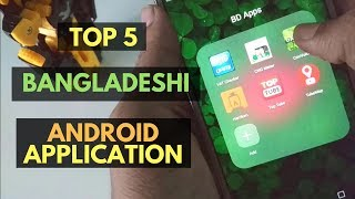 Top 5 | Bangladeshi Android Apps Which Became International Hits | PlayAndrotics