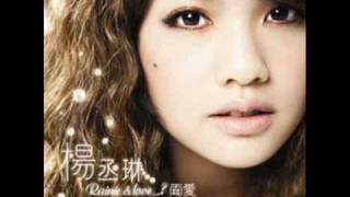 Rainie Yang - Ai Mei (Japanese Version) Aimai