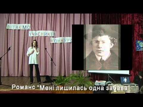 Конкурс читців - Сергій Єсенін.