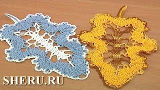 Bruges Lace Crochet Leaf Урок 10 часть 1 из 2  Кружевной листик в технике брюггского кружева