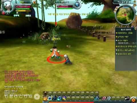 Dragon Ball Online - 3