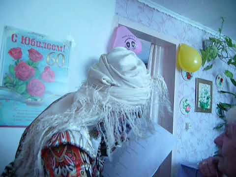 Сценки бабы яги на день рождения
