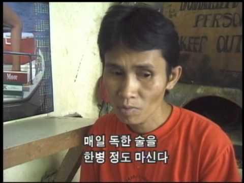 [다큐클래식] 아시아 리포트 64회-민다나오섬, 죽음의 금광산 / Asia report #64-Mindanao island:Gold mine of Death, Philippines