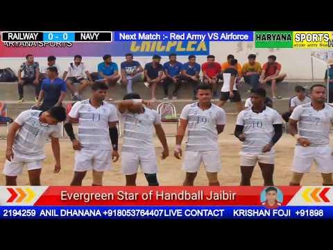 Live Handball Match RED ARMY VS AIRFORCE || HARYANA SPORTS ||