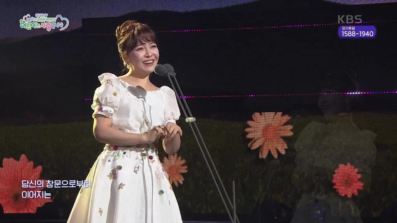 소프라노 임선혜 - Over The Rainbow [어린이는 사랑입니다]   KBS 210505 방송