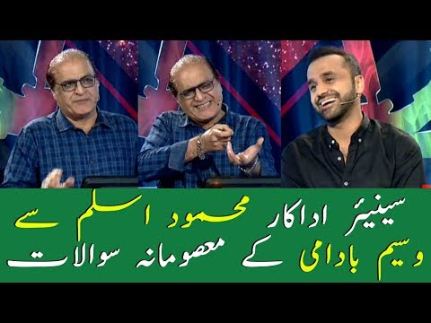 "Waseem Badami's ""Masoomana Sawal"" With Actor Mehmood Aslam"