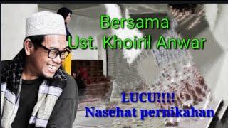 Download lagu Ceramah lucu  pernikahan ( Bahasa Lampung)