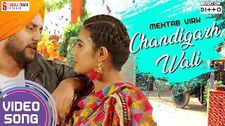 Chandigarh Wali   Mehtab Virk   Mr.Wow   Teeyan Punjab Diyan 2018   ST STUDIO New Punjabi Songs 2018