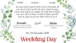 Devender Weds Diksha || Live Wedding Ceremony || Wedding Day || Chandiani Kalan (Nanuwal) Balachaur