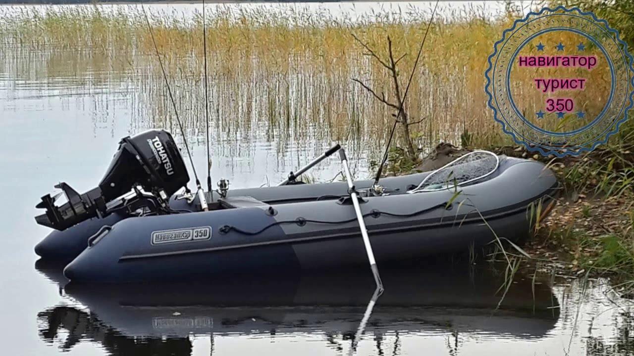 лодки пвх в туристе