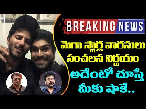 Ram Charan And Dulquer Salmaan Takes Shocking Decision || YOYO Cine Talkies