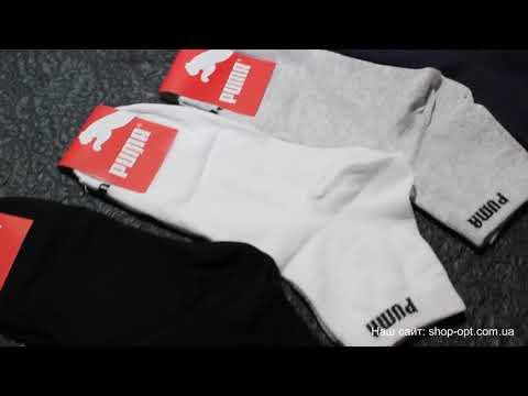 Обзор мужских демисезонных носков с логотипом Пума и Адидас