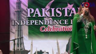 Celebrations Of Pakistani Independence In New York
