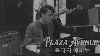 Music Lens: Ardhito Pramono – Plaza Avenue [Mono session]