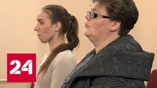 Смотреть видео Мать из Омска, подарившая ребенка чужим людям, хочет воспитывать его сама - Россия 24 онлайн