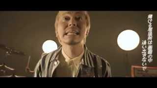 "11/4 RELEASE!!!!!SABOTEN3年振りのNEW ALBUM""MASTER PEACE""からインタ..."