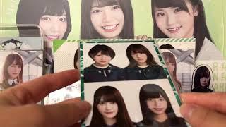今回は欅坂46けやき坂46トレ品紹介です! よろしければご視聴お願いしま...